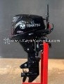 NEW TOHATSU 15 HP FOUR STROKE OUTBOARD MOTOR FOR SALE